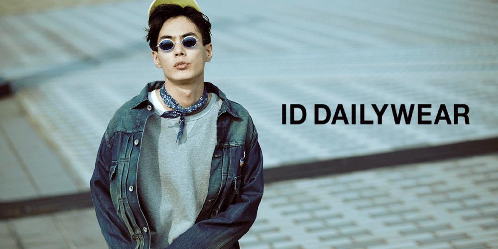 id dailywear