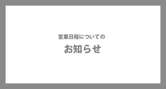 f0165518_13284473