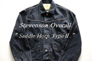 """Stevenson overall """" Saddle Horn """""""