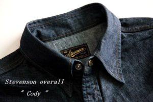 """Stevenson Overall """" Cody """""""