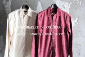 """【別注】COLIMBO """" SANDLEAD WORK SHIRT """""""
