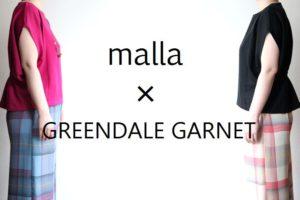 malla × REENDALE GARNET