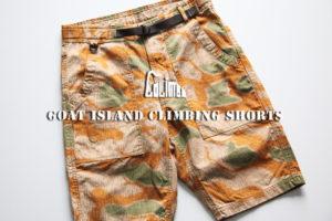 climbing-shorts