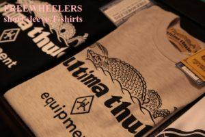 freewheelers