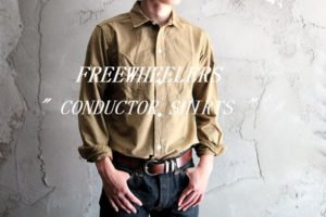 "FREEWHEELERS "" CONDUCTOR SHIRTS """