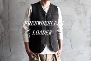 "FREEWHEELERS "" LOADER """