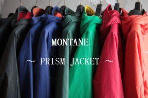 """MONTANE """" PRISM JKT """""""