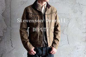 """Stevenson Overall """" DEPUTY """""""