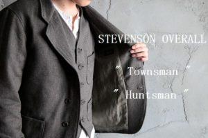 STEVENSONOVERALL