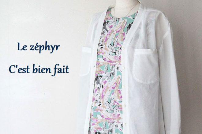 Le zephyr